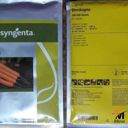 توزیع و فروش بذر هویج دوردوگنه سینجنتا