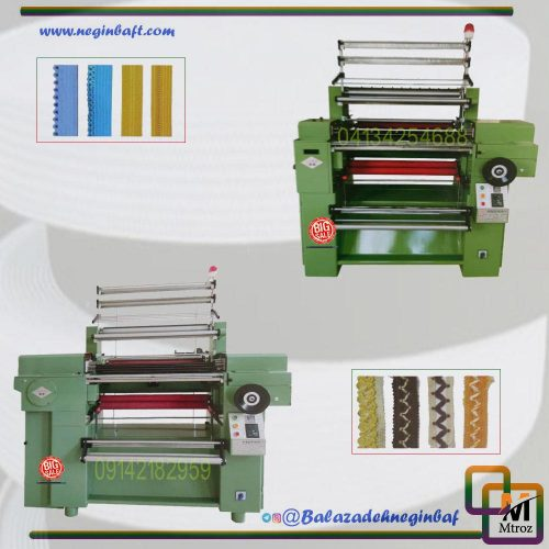 واردات و فروش دستگاه سوزنی